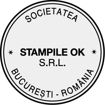 Stampila SRL