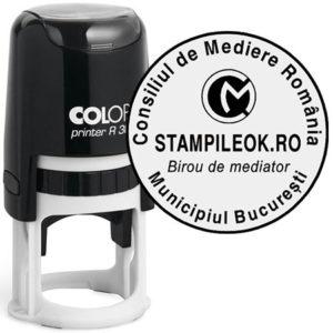 Stampile Mediator